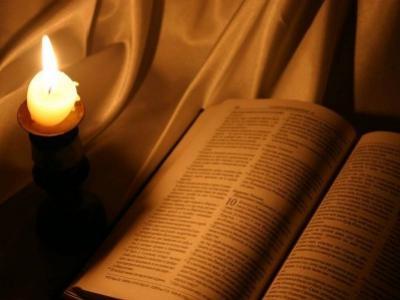 menginterpretasikan-Kitab-Suci-400x300.jpg